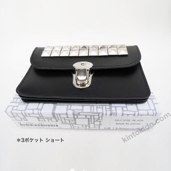 コムデギャルソンの財布 CdG-8Z-K304-051-1