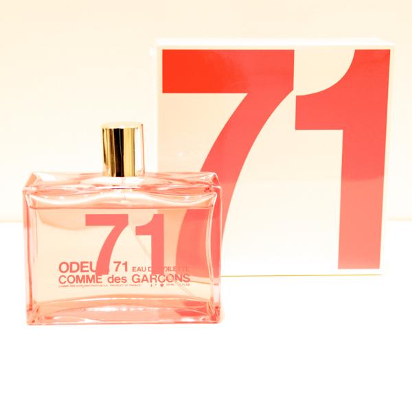 香水・PARFUMS CdG-BZ-O022-051-1-1